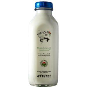 Harmony Organic 2%