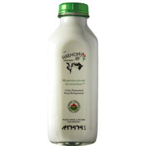 Harmony Organic Skim