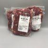 Greener Pastures Beef Ribeye Steaks 2lbs - 100% Grass Fed 1