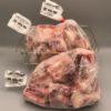 Greener Pastures Beef Marrow Bones 5lbs - 100% Grass Fed 1